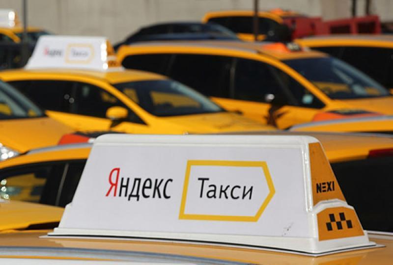 Яндекс.Такси начал работу в Армении