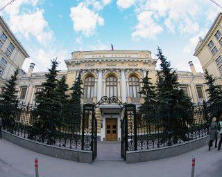 Международные резервы России снизились на $1.3 млрд