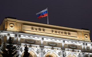 Чистый отток капитала из России сократился на $ 42.1 млрд в 2016 году