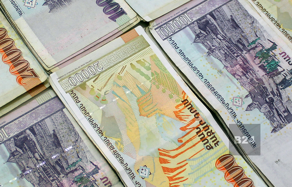 Центробанк Армении: Курс драма и цена на золото 05/08/20