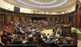 Парламент Армении утвердил отчет о выполнении госбюджета за 2016 год