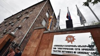 В компанию «Электрические сети Армении» будет инвестировано 248 млрд драмов