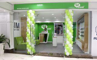 Ucom: вновь открыты двери первого этажа центра обслуживания абонентов на Северном проспекте