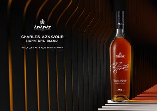 ARARAT Charles Aznavour Signature Blend – результат совместной работы великого артиста с международным брендом