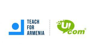 """Ucom и образовательный фонд """"Teach for Armenia"""" подписали меморандум о сотрудничестве"""