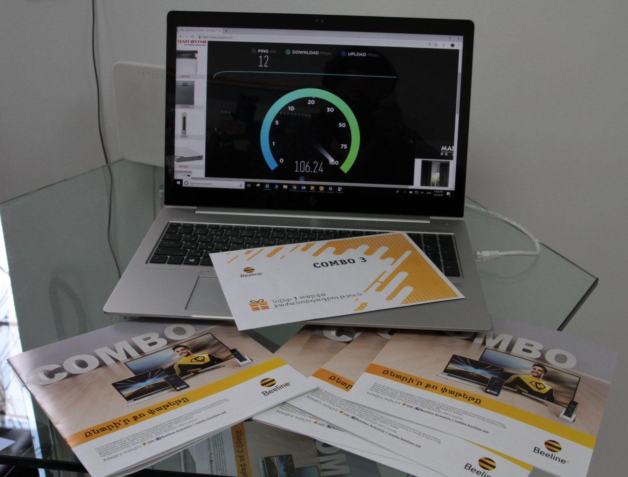 Абоненты Beeline в Ереване получат интернет со скоростью до 100 Мб/с по обычной телефонной линии