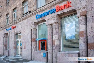 """Конверс Банк открыл новый филиал """"Аршакуняц"""" в одном из оживленных частей Еревана"""