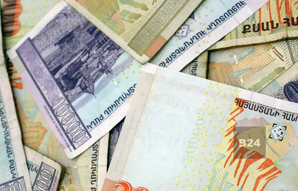 Центробанк Армении: Курс драма и цена на золото 13/08/19
