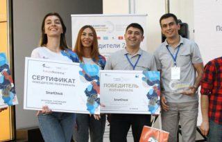 Определены победители полуфинала Международного конкурса инновационных проектов «Евразийские цифровые платформы» в Республике Армения