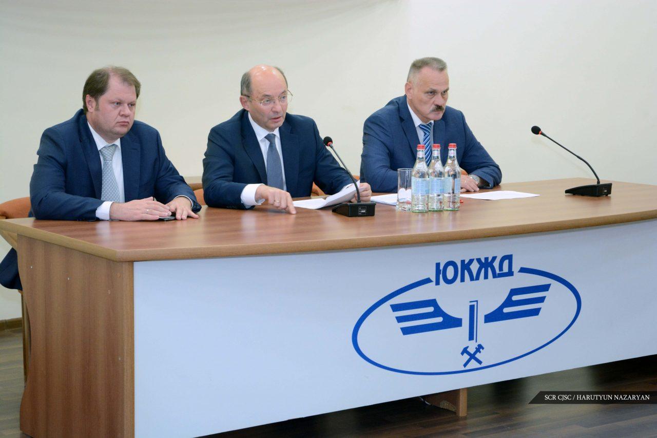 Решением Совета директоров ЗАО «ЮКЖД» на пост гендиректора компании назначен Сергей Валько