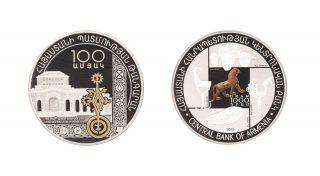 Центральный банк Армении выпустил в обращение памятную монету «Столетие основания Музея истории Армении»