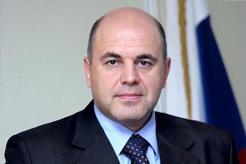 Глава Федеральной налоговой службы России Михаил Мишустин объявлен одним из основных докладчиков на WCIT 2019
