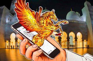 Лаборатория Касперского: Вредоносное ПО реже атакует мобильных пользователей Армении