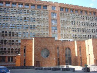 В Ереване пройдет День атомных технологий для студентов и школьников