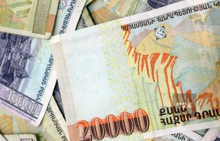 Центробанк Армении: Курс драма и цена на золото 28/12/20