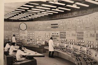 Атомной отрасли – 75 лет!