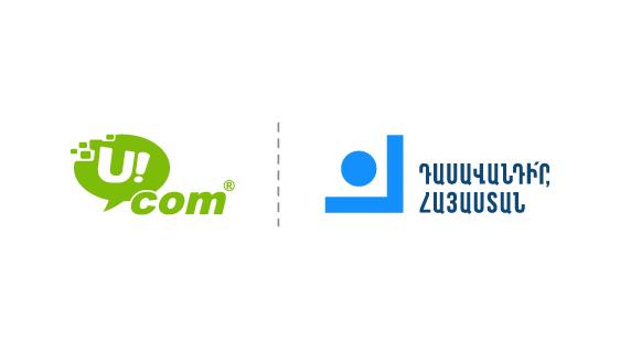 Ucom и Teach For Armenia сотрудничают с целью обеспечения онлайн-образования 1