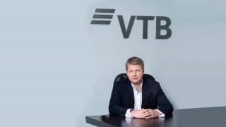 Новогоднее обращение Генерального Директора Банка ВТБ (Армения) Ивана Телегина