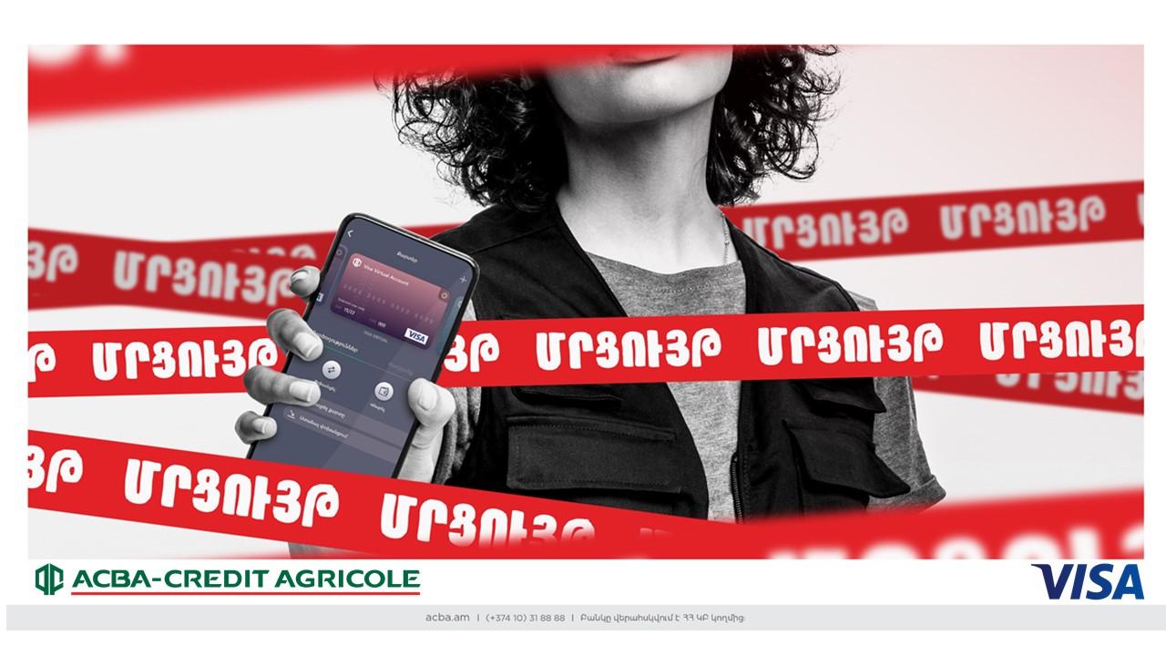 Впервые в Армении Visa открывает потребителям безопасные и удобные мобильные платежи с Visa Token Service