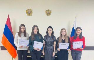Школьники и студенты Армении приняли участие в Международной молодежной конференции NEXT 75