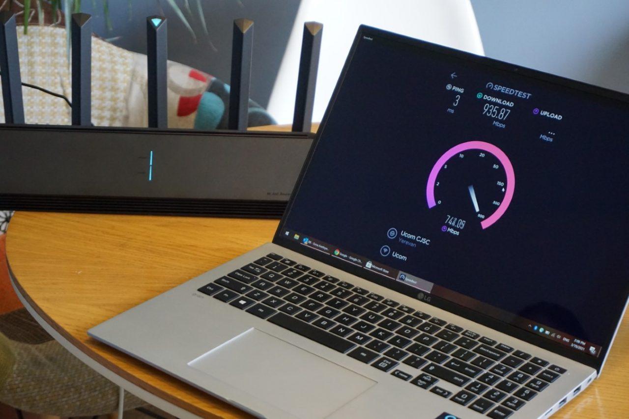 Ucom тестирует сеть со скоростью до 1 Гбит/сек 1