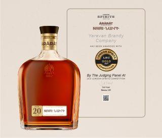 Коньяк ARARAT Nairi завоевал золотую медаль на Лондонском конкурсе спиртных напитков