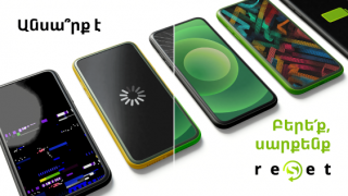 Reset: Ремонт смартфонов, планшетов и мобильных модемов в Ucom