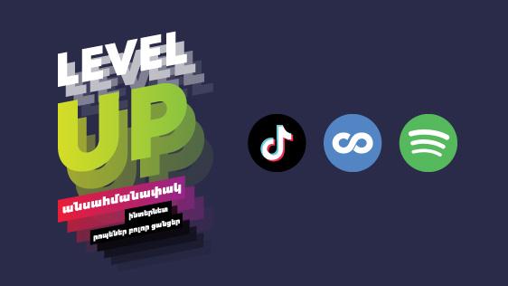 У абонентов Level Up от Ucom есть безлимитный доступ к приложениям TikTok, Spotify, Coursera