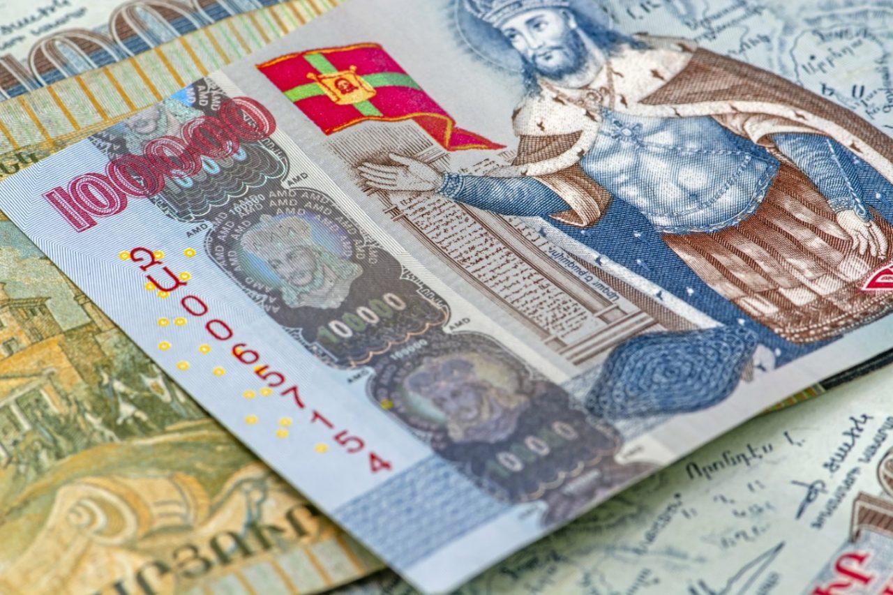 Центробанк Армении: Курс драма и цена на золото 26/07/21
