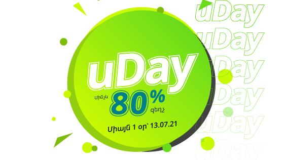 uDay в интернет-магазине Ucom: умные гаджеты, устройства и смартфоны со скидкой до 80%