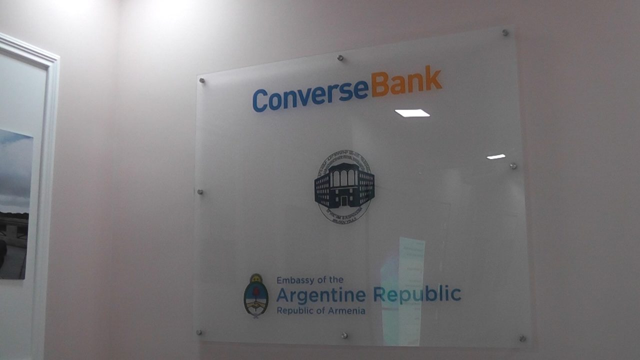 Конверс Банк. История успеха – Аргентинский Центр