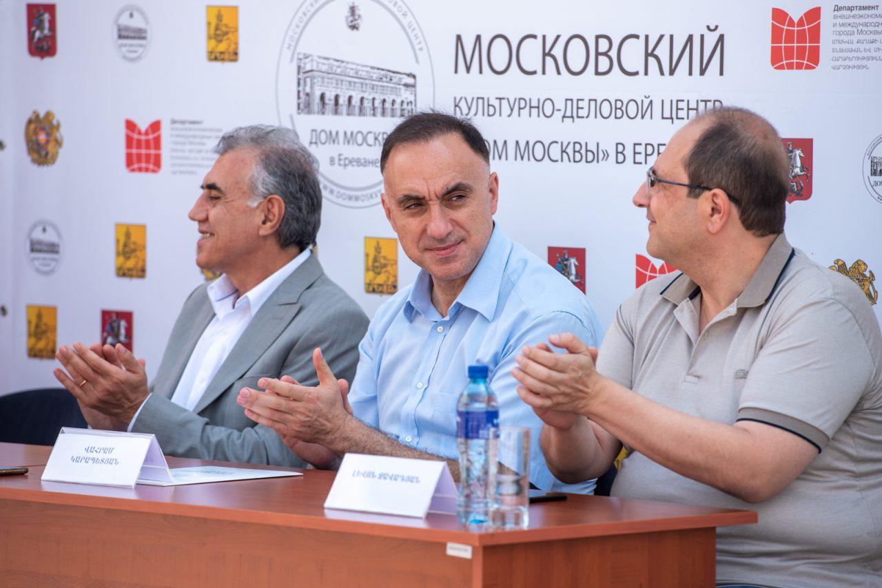 По инициативе Центра «Дом Москвы» в Ереване отмечается 874-летие Москвы