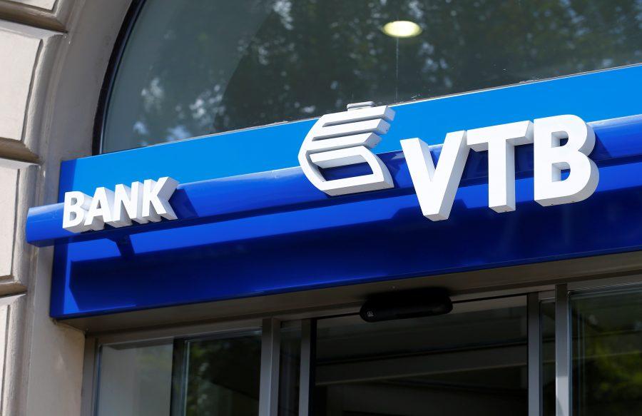 Клиенты Банка ВТБ (Армения) получают начисление пенсии до 2-го рабочего дня каждого месяца