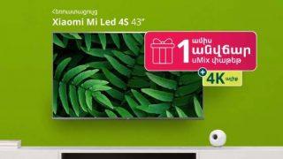 Только в Ucom: телевизоры со скидкой в 10% + 1 месяц бесплатно пакет uMix + телеканал формата 4K