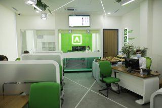 Специальное предложение Америабанка для новых клиентов филиала «Раздан»
