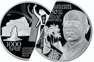 Центральный банк: Выпущена памятная монета, посвященная 150-летию со дня рождения Александра Спендиаряна