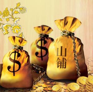 """Объем """"плохих"""" кредитов в Китае максимума с начала финансового кризиса 2008г."""