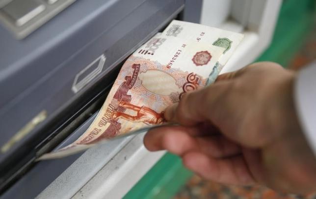 Bloomberg. России выходит из длинной рецессии