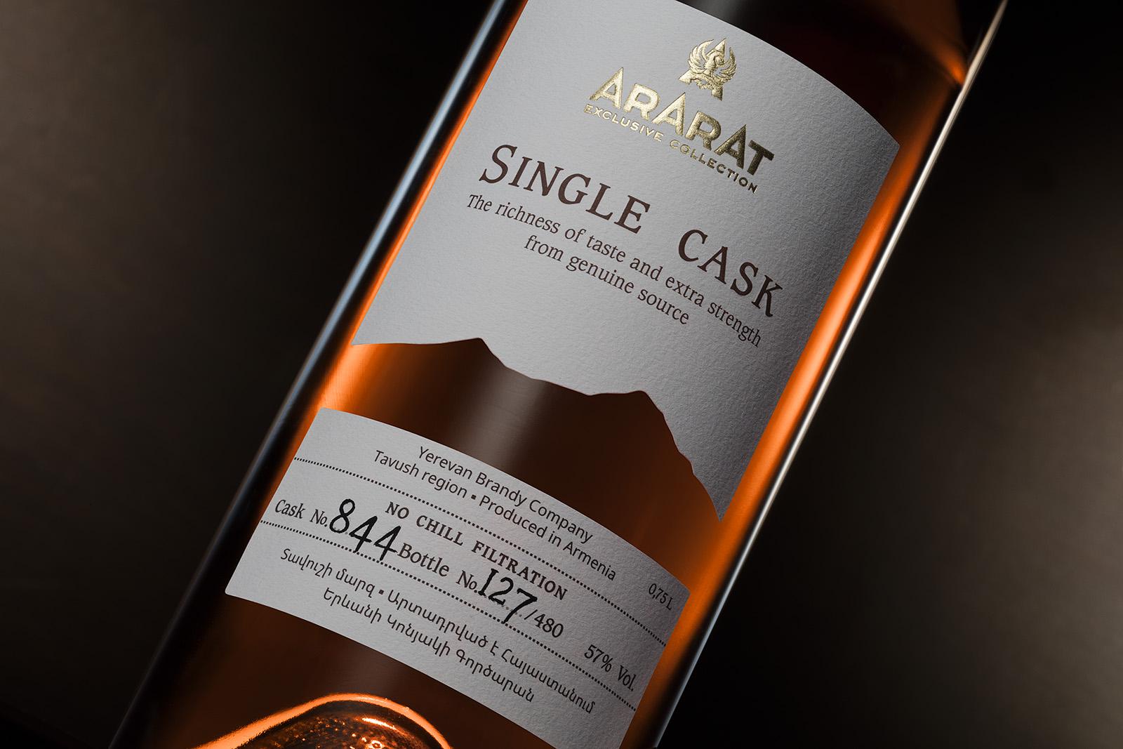 ARARAT Single Cask: Кратчайший путь от бочки до бокала