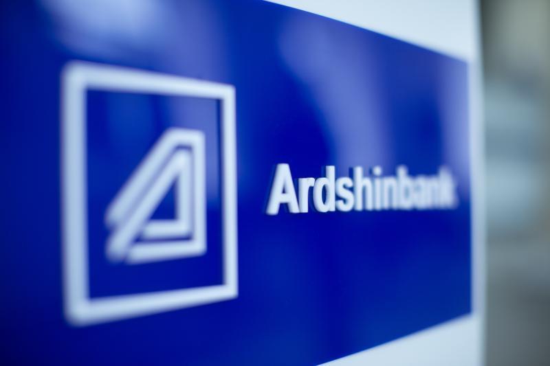 Ардшинбанку присужден статус оператора счета депозитарной системы Армении
