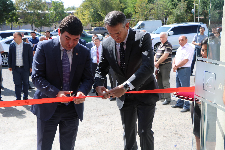 Ардшинбанк модернизировал филиал в городе Масис