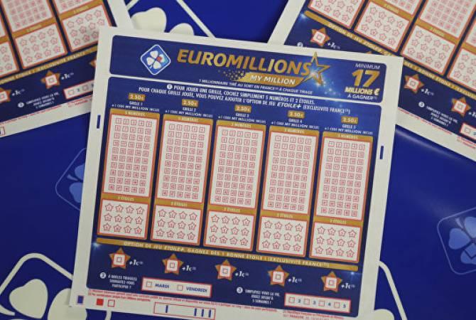 Выигравший в лотерею $68 миллионов британец так и не забрал свой выигрыш