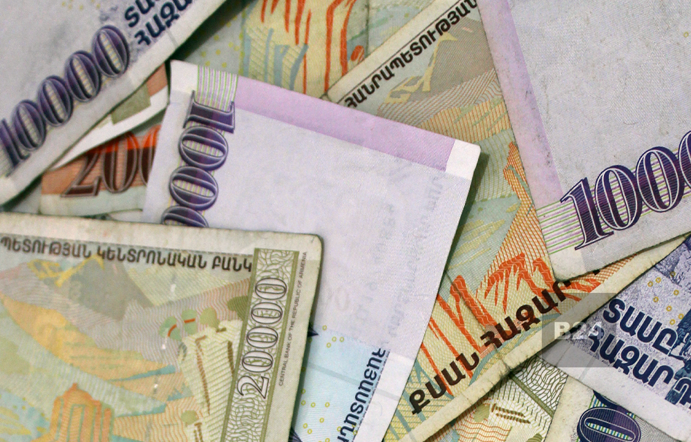 Центробанк Армении: Курс драма и цена на золото 09/02/18