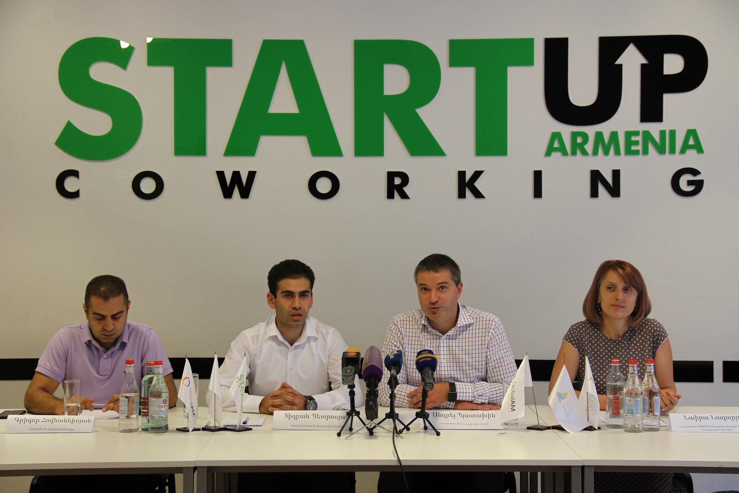 Beeline поддержит Sevan StartUp Summit 2017