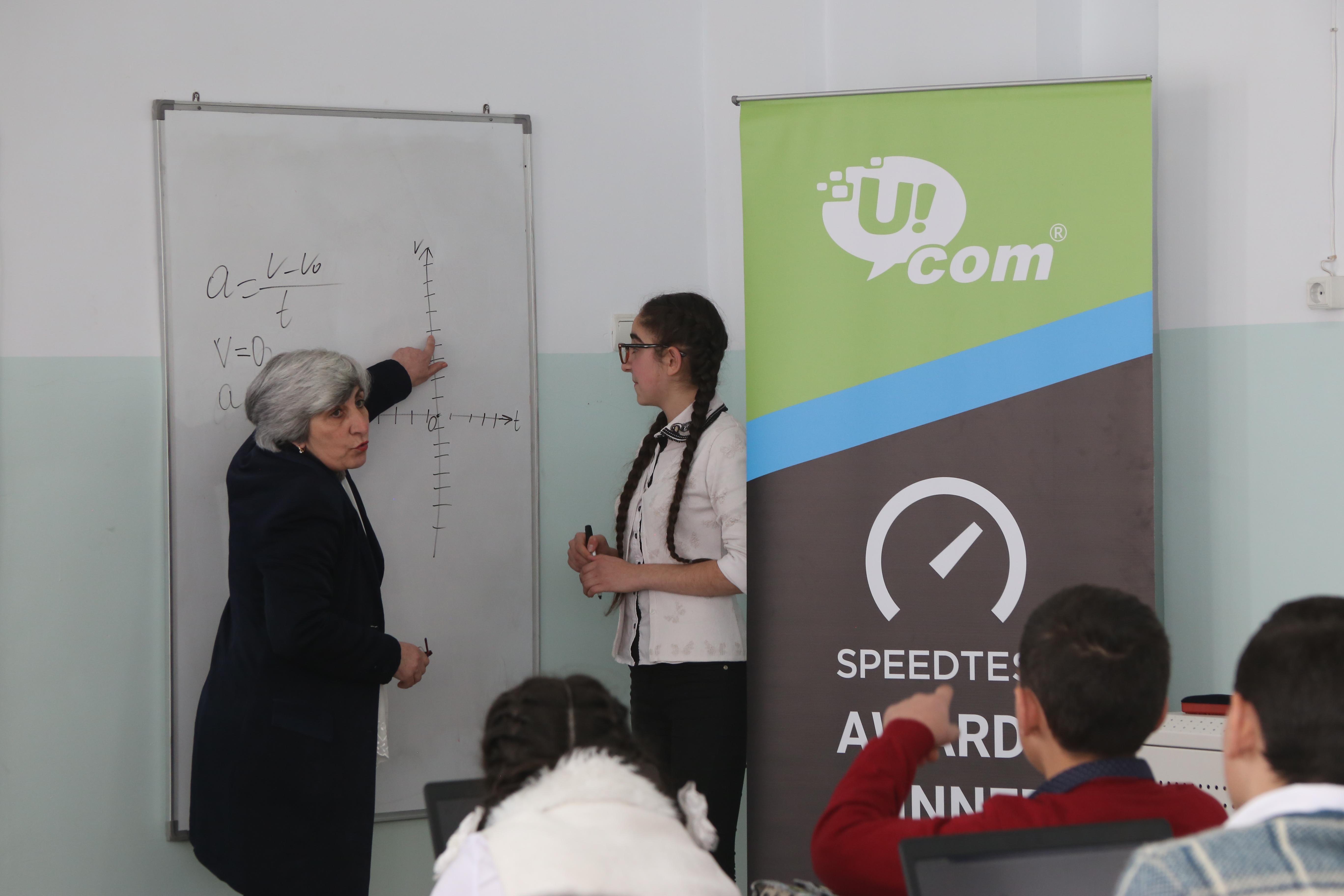 При поддержке Ucom запущена онлайн-платформа интерактивных методов и дистанционного образования stem.am