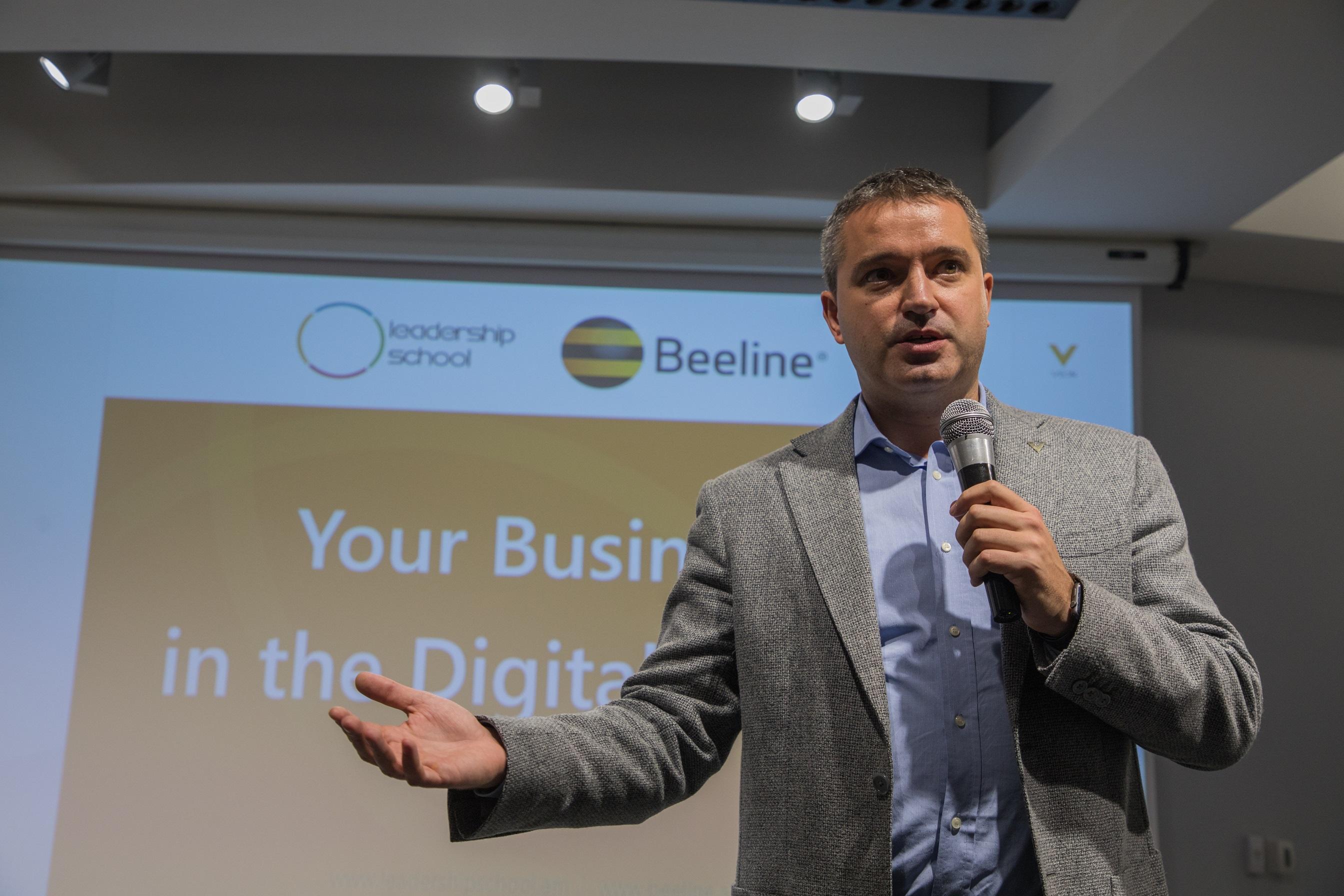 Beeline: Андрей Пятахин прочитал лекцию по теме «Бизнес в цифровом будущем»
