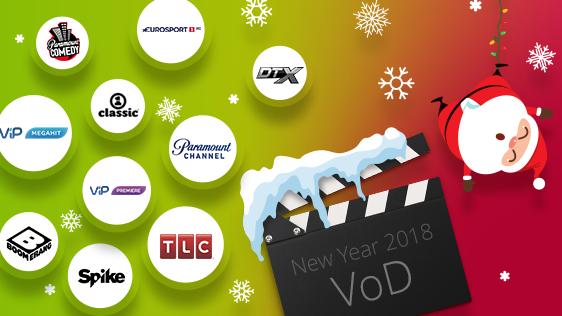 Ucom: новогодний подарок для всех абонентов IP-телевидения