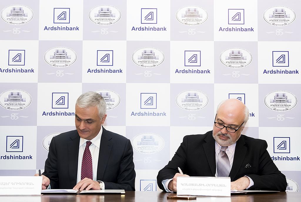 Ардшинбанк - генеральный спонсор Национального Академического театра оперы и балета имени А. Спендиаряна