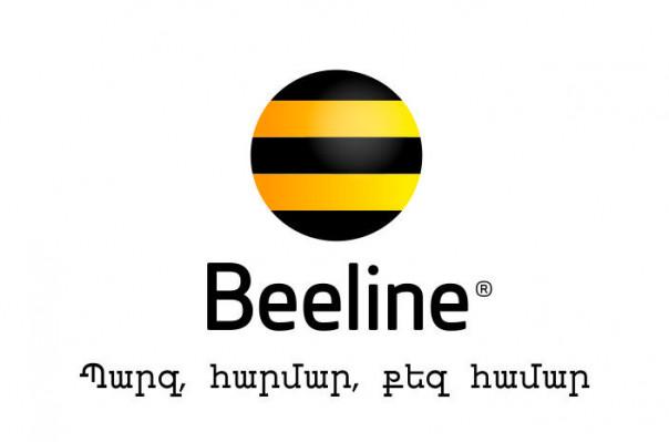 Beeline модернизировал телефонную сеть микрорайона Ани города Гюмри