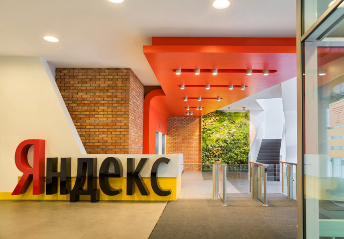 В Гюмри открывается Школа программирования Яндекса